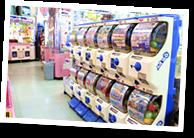 玩具自販機(ガシャポン機器)の設置・レンタル